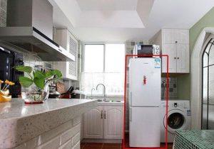 Kiêng kỵ đặt những thiết bị điện tử lên trên nóc tủ lạnh